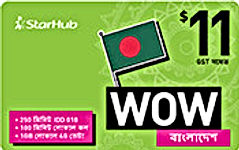 tile-card-face-wow-idd-bangladesh.jpg
