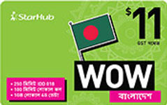 tile-card-face-wow-idd-bangladesh.jpg
