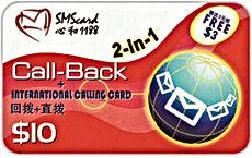 SMS-Card-1-1.jpg