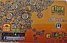 etone_phone_card_e_1591369110_8770c551_p