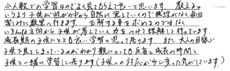 ゆうなちゃん 2.png