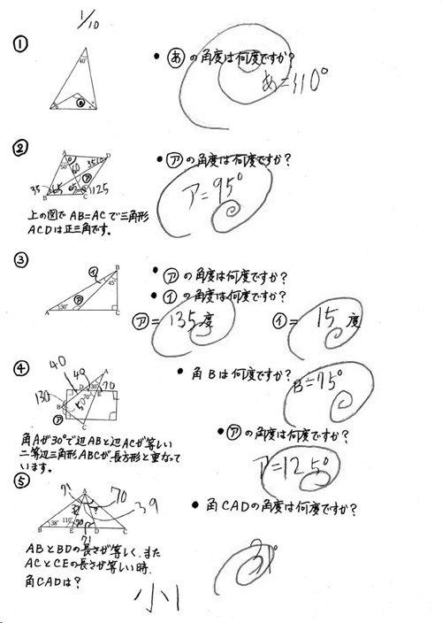 1nennsei 1-2.jpg
