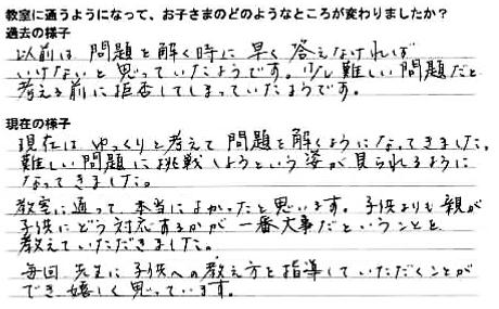 ななちゃん合成.png
