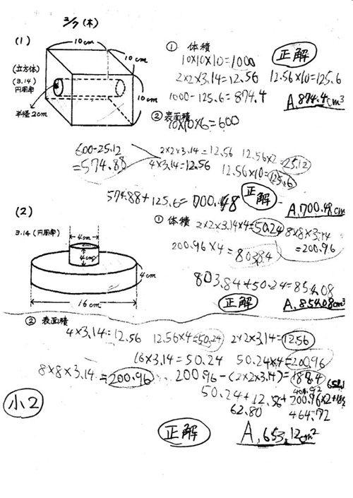 2nennsei-1.jpg