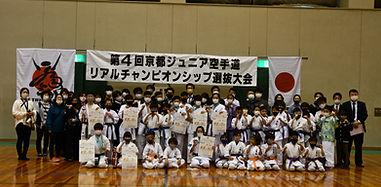 DSC_9571.JPG