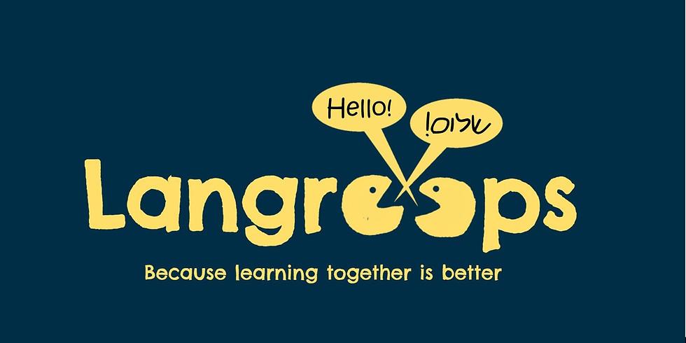 English - עברית FREE Langroops meetup