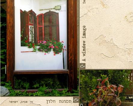 """תמונת חלון- """"תל אביב"""""""