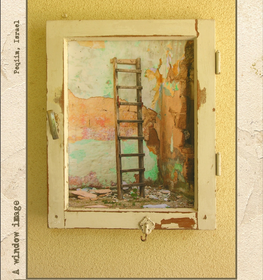 """צילום מקורי שלי שהפך לתמונת חלון- """"פקיעין"""""""