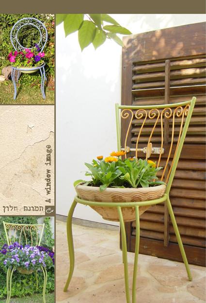 כסא שהפך לעציץ