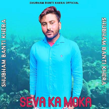 Seva Ka Moka