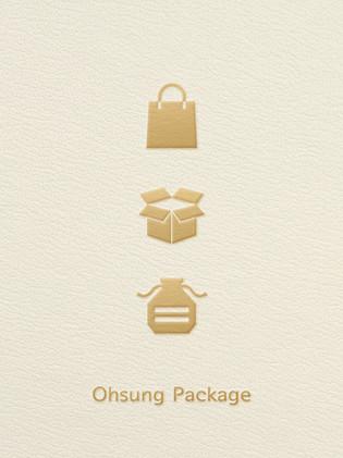 guide_foilstamping_emboss.jpg
