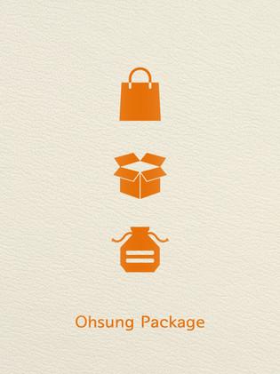 guide_foilstamping_orange.jpg