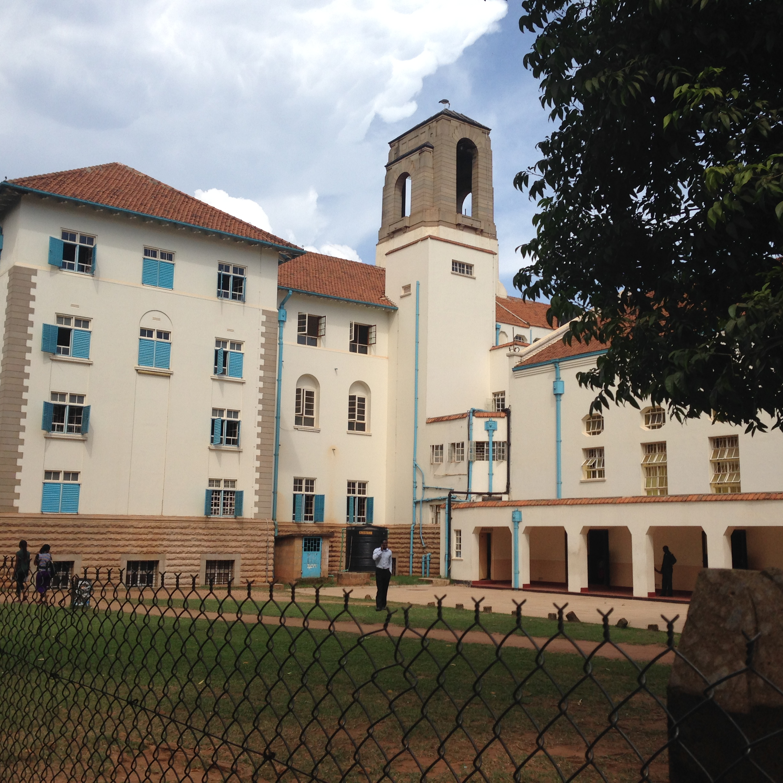 AWT Conference Uganda