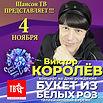 mkZb4npYe4k.jpg