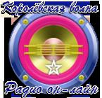 radio-kv1.png