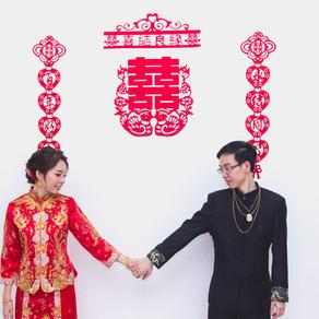 Wedding | Gerald & Sin Yi