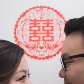 Wedding   Guan Hao & Pei Ping