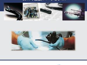 日本医療機器学会HPにて弊社が翻訳を担当したオランダSFERDガイドラインが掲載されました。