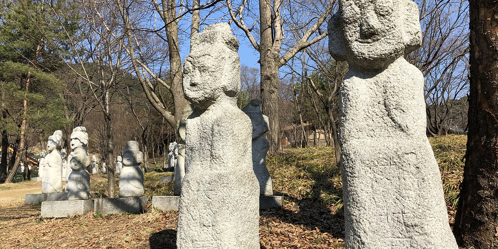 Korean Stone Art Museum - sorry, this event has been cancelled due to the COVID-19 outbreak.