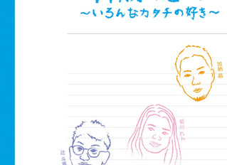 DVD「11歳の君へ」(3,800円/文部科学省選定作品) 発売中