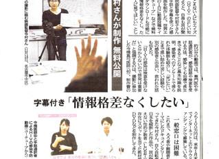 中國新聞でHIV/エイズ予防啓発動画を紹介していただきました。