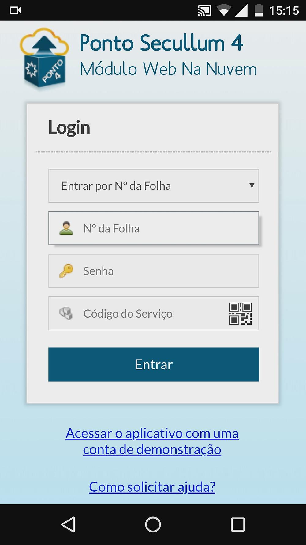 Tela de inserção de credenciais