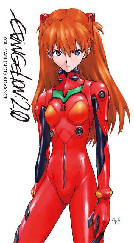 REVOLTECH Fraulein Series No.003 Soryu Asuka Langley Evangelion Figure Japan
