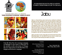 AFRICA INTERNATIONAL HOUSE JABU.jpg