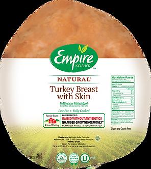 Bulk Deli Turkey Breast with Skin