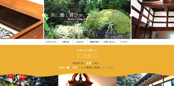 web-pastprojects-2.jpg