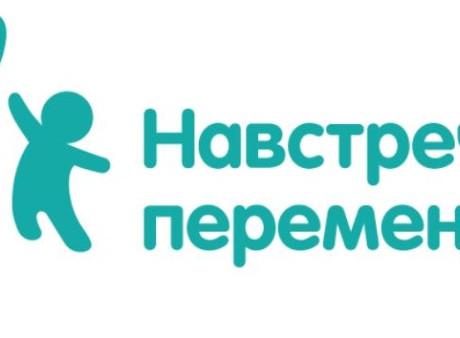 VideoOculograph became «Навстречу Переменам» Program Winner
