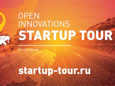VideoOculograph took 1st Prize at StartupTour 2021