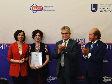 VideoOculograph was awarded by VOIR Youth Prize 2018
