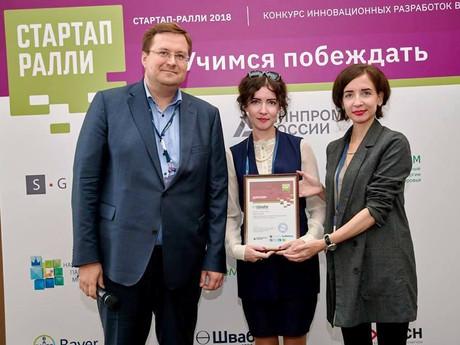 Award at BIOTECHMED 2018