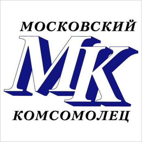 Awarding at Presidium of Russian Academy of Sciences