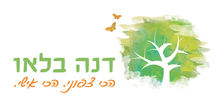 danablau-logo