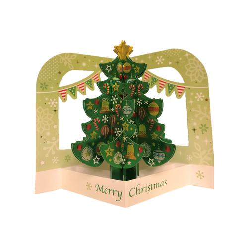 Pop Up Christmas Tree.Christmas Tree Pop Up Christmas Card