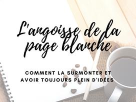 L'ANGOISSE DE LA PAGE BLANCHE
