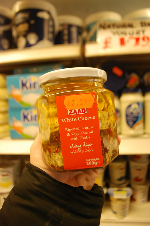Zaad White Cheese Ripened in Brine with Vegetable Oil and Herbs
