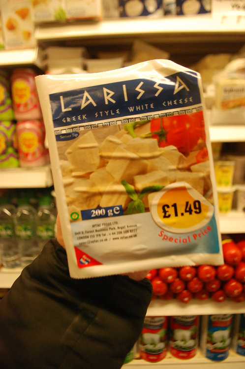 Larissa Greek Style White Cheese