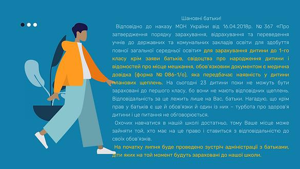 Синяя и Черная Иллюстрация Урок Английского Языка Образование Презентация.png