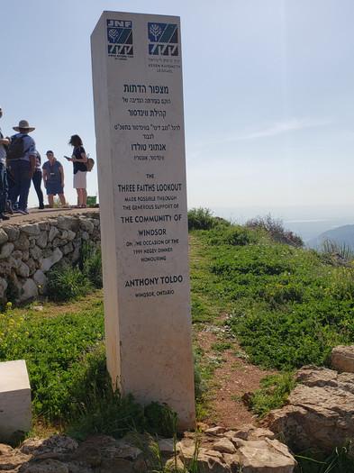 three faiths Israel.jpg