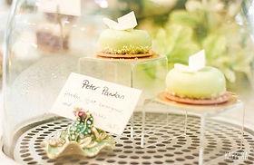Peter Pandan Dessert