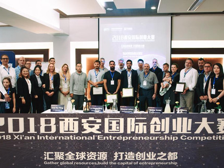 Facetrom won the first prize by China, Xian goverment