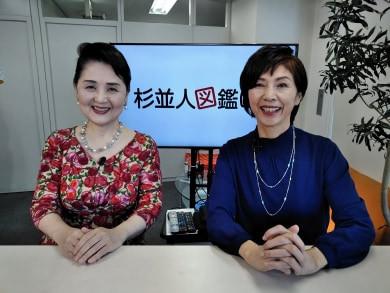 J-com杉並 「杉並人図鑑」に出演