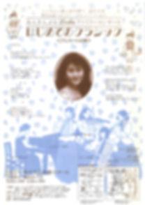 leda concert_0008.jpg