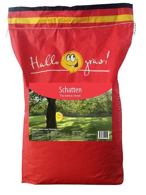 """Семена газона серии Hallo, gras! """"Schatten"""""""