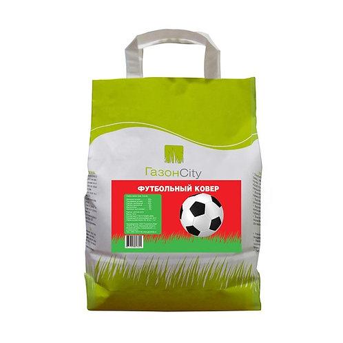 Футбольный ковёр
