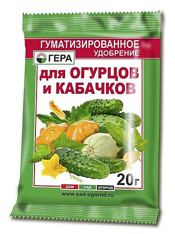 для огурцов и кабачков 20.jpg