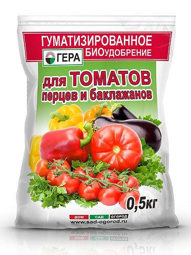 для томатов перцев баклажанов.jpg